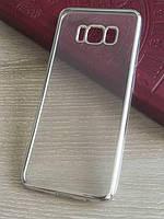 Серебристый TPU чехол-накладка с блестящим ободком для Samsung Galaxy S8, фото 1