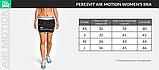 Спортивная юбка Peresvit Air Motion Women's Sport Skirt White, фото 5