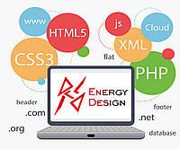 Веб-Дизайн | Дизайн Сайта | Web-Дизайн | Разработка макета сайта