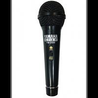 Микрофон YAMAHA YM-2000