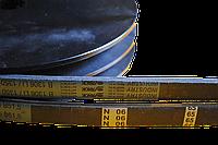 Ремень клиновой В-1700 Rubena (1660Li)