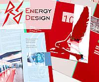 Полиграфический Дизайн | Визитки, Флаера, Афиши, Наклейки и т.д