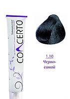 Concerto Крем-краска с кератином 1.10 Черно-синий, 100 мл
