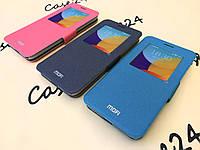 Чехол книжка MOFI для Meizu M1 Note (3 цвета)