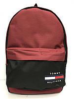Рюкзак TH 2560 копия спортивный школьный одно отделение мягкий бордовый