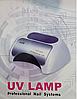 УФ CCFL/LED гибридная лампа для ногтей 48W!Акция, фото 4