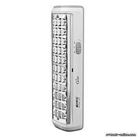 Светодиодный аккумуляторный LED фонарь Kamisafe KM-7610A 44 LED!Акция