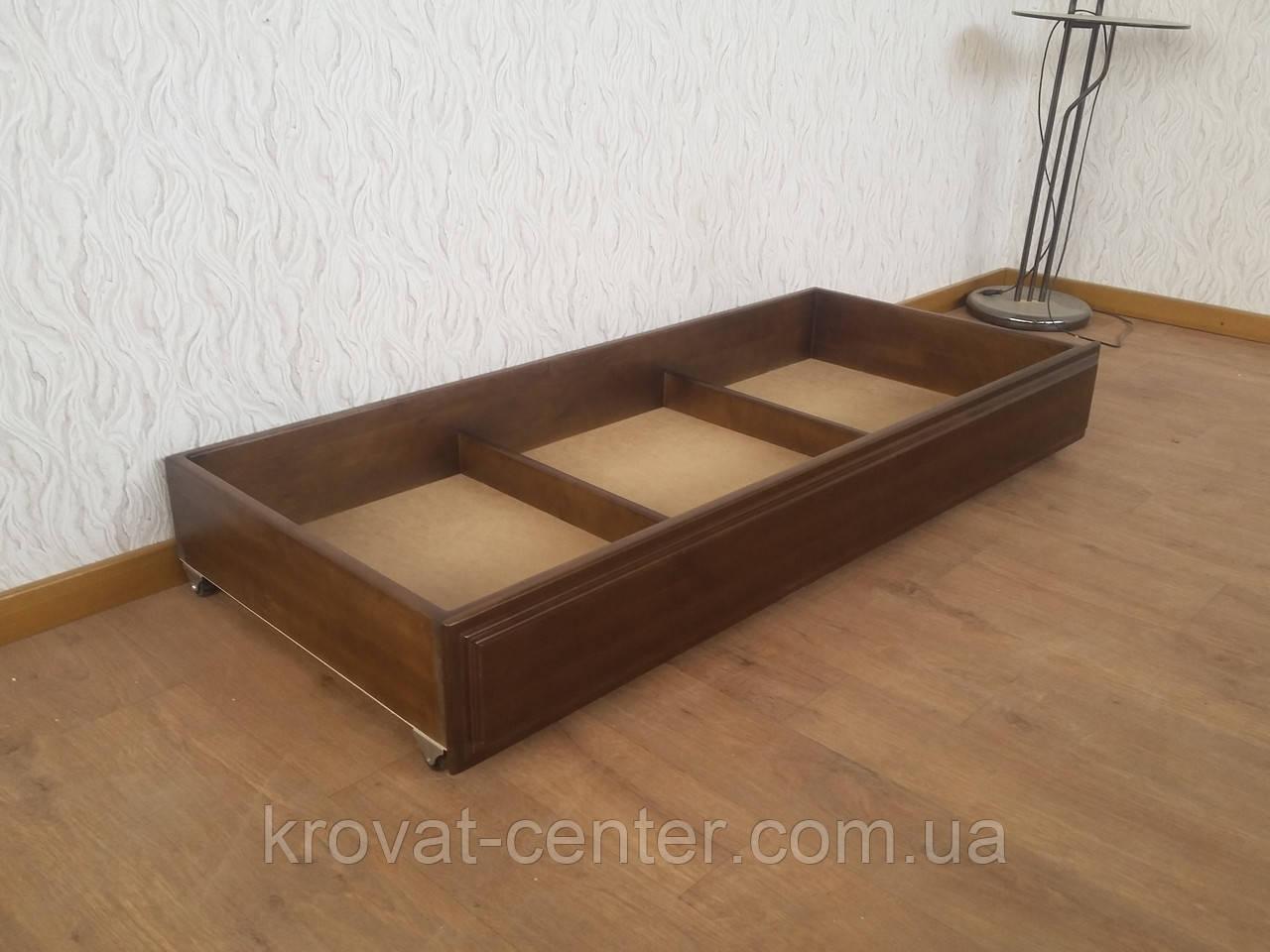 Подкроватних ящик на гумових коліщатках (довжина 140 см) від виробника