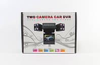 Автомобильный видеорегистратор DVR Н3000/031
