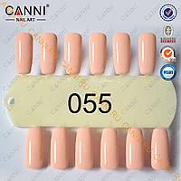 Гель лак Canni 055