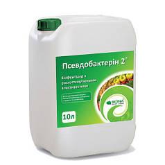"""Биофунгицид """"Псевдобактерин-2"""", от грибковых и бактериальных заболеваний, 10 л"""