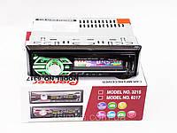 Магнитола автомобильная Pioneer 6317 Usb + RGB подсветка!Акция