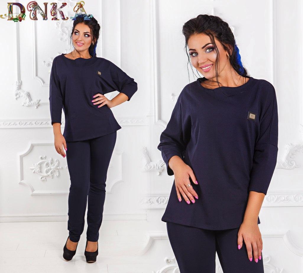 734859859c8 Женский стильный костюм больших размеров (брюки+туника) - Интернет-магазин