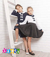 "Школьная юбка ""Складка""."