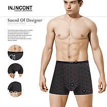 """Чоловічі боксери стрейчеві марка """"IN.INCONT"""" Арт.3570, фото 2"""