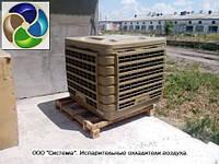 Испарительный охладитель воздуха JH 18APV-D