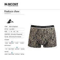 """Чоловічі боксери стрейчеві марка """"IN.INCONT"""" Арт.3563, фото 3"""