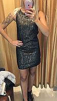 Чёрное платье с золотом / бордовое короткое прямое клубное