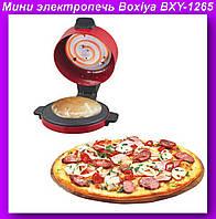 Настольная мини электропечь Boxiya BXY-1265,Аппарат для приготовления пиццы!Опт