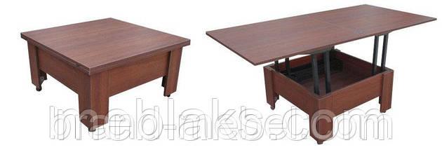 Стол трансформер для гостинной Сигма , фото 2