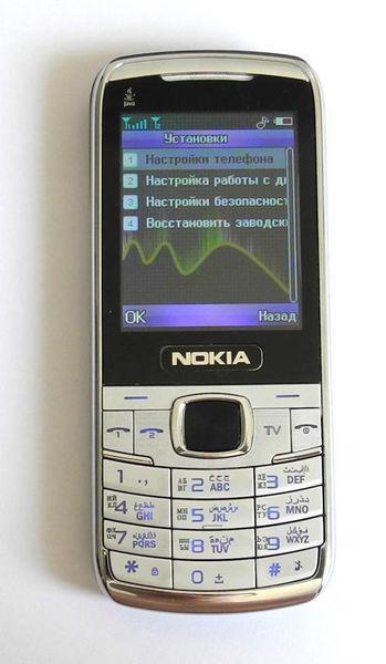 """Телефон Nokia TV30 Белый -2.4"""" - 2Sim"""
