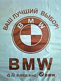 Пакет майка BMW 38*57 см, купить полиэтиленовые кульки, пакеты БМВ со склада, производство Киев, фото 2