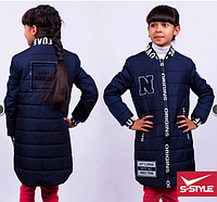 Куртка для девочки,плащевка на синтепоне,демисезон,S-Style