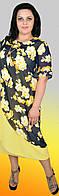Шикарное яркое оригинальное универсальное комбинированное платье, большие размеры