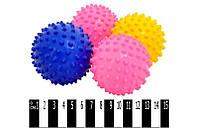 """Набор мячиков """"Ежики"""" (4 шт.), цвета разные, мячи детские"""