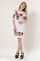 Ультра модное платье с коротким рукавом