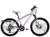 """Горный велосипед Crosser Summer 26"""""""