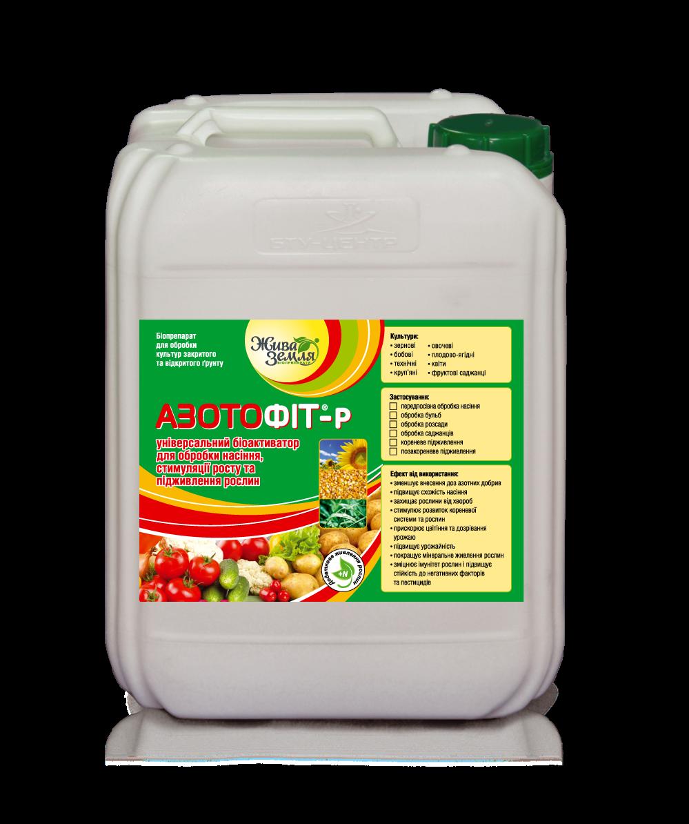 Азотофит-Р® - БИОАКТИВАТОР для питания и профилактики болезней, 5 л