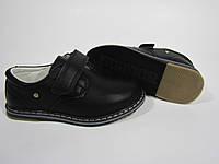 Осенние туфли на мальчика 26 - 29 размеры
