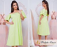 Стильное женское платье-миди