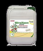 ФітоХелп (FitoHelp)® - БІОФУНГІЦИД антимикробный и ростостимулирующий, 10 л