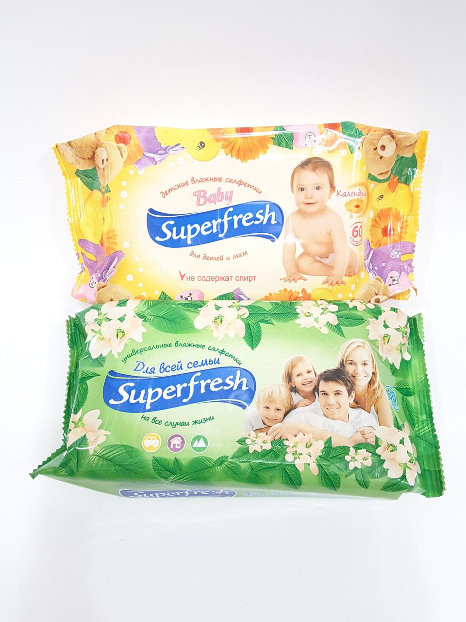 Вологі серветки Superfresh для всієї родини