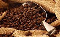 Немного о кофе.