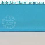 Бязь однотонная лазурного цвета №266 (Польша), фото 2