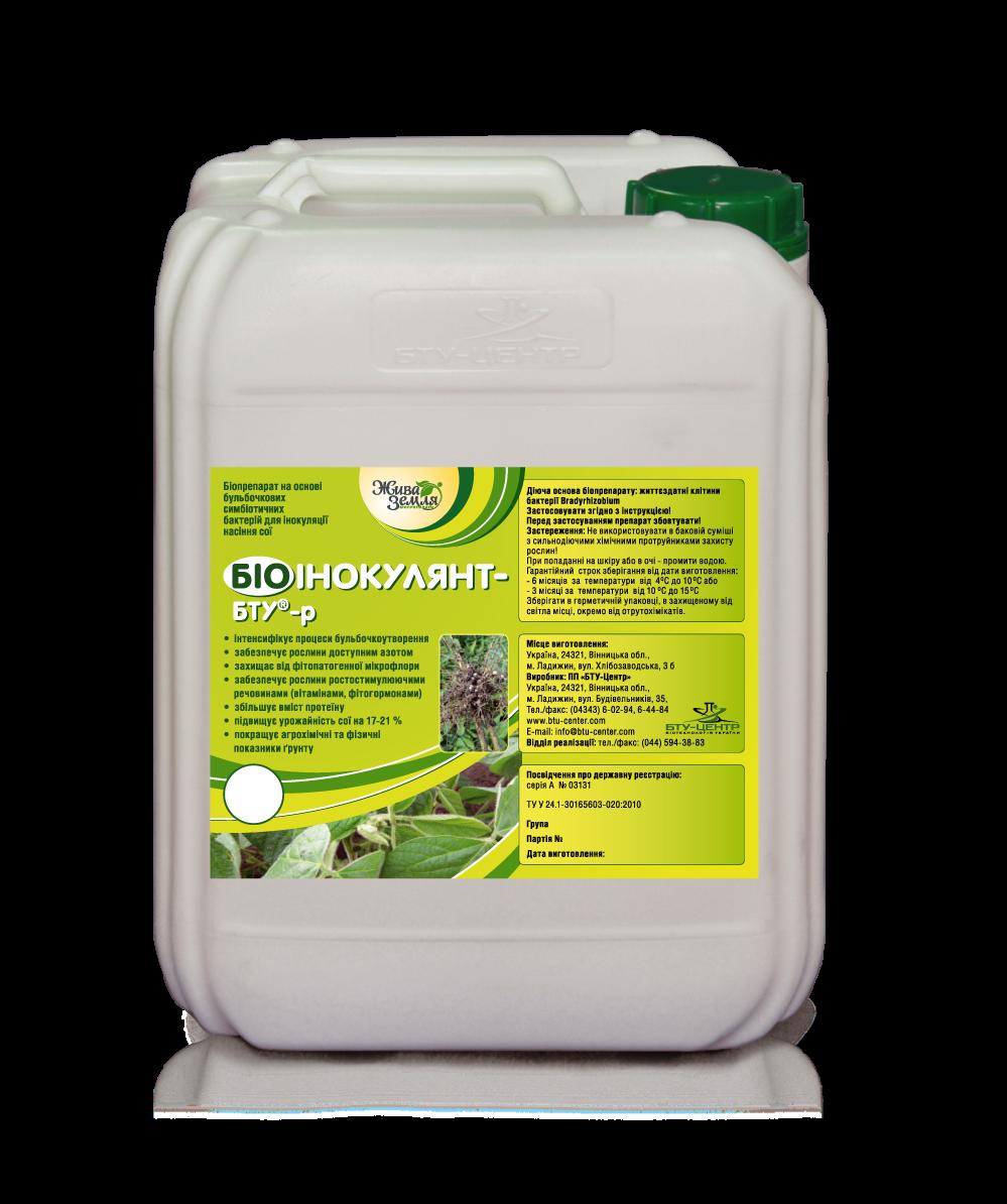 БИОИНОКУЛЯНТ-БТУ-Р®  для сои, для инокуляции, 5 л
