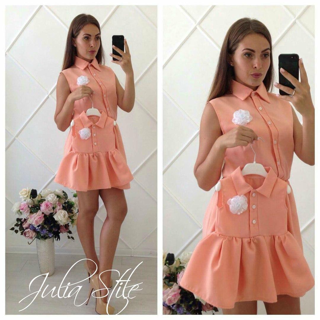 b531be2494ce family look комплект платьев мама и дочка в разных цветах: продажа ...