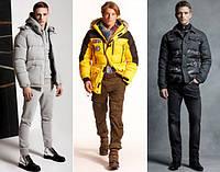 Мужские куртки, парки, ветровки