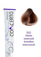 Concerto Крем-краска с кератином 9.01 Очень светлый-пепельный блондин, 100 мл