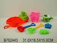 Песочный набор 7 предметов в пакете (48 шт/ящ)