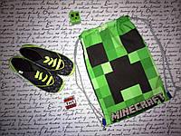 Рюкзак Майнкрафт для сменки или для спортивной формы