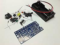 КИТ, набор HEX3653 стерео-ФМ радио 76MHz-108MHz DC1.8-3.6V