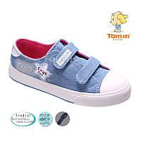 Кеды для девочки Tom.m  Размеры: 32-37