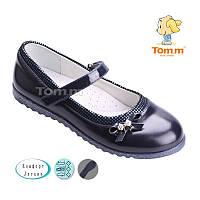 Туфли для девочек синие Tom.m  Размеры: 32-37