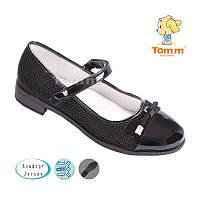 Туфли для девочек черные с лаковым носком Tom.m  Размеры: 32-37