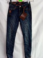 Женские осенние молодежные джинсы