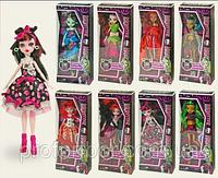 "Кукла ""Monster High"" 2074"